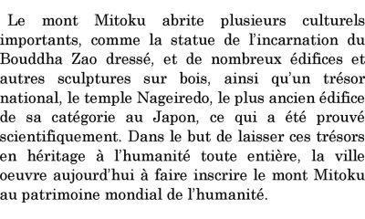 仏語_02文化