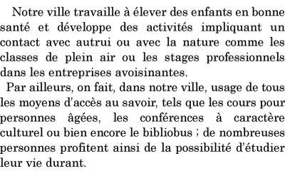 仏語_06教育