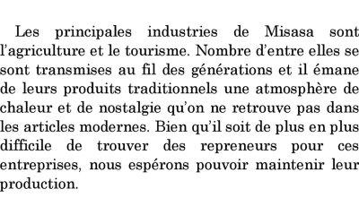 仏語_07地場産業